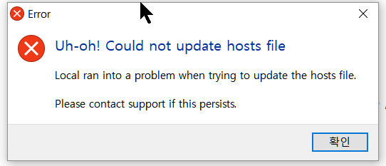 Uh-oh! Could not update hosts file ERROR - Support - Local